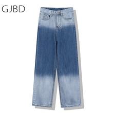 Women Jeans Streetwear Fashion High Waist Straight Femme Denim Trouser Vintage Casual Versatile Ladi
