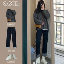 2021autumn and Winter New Small Sized Man's Wear High Sweater Loose Jeans Fried Street Slimming Two-