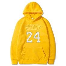 موضة جديدة كوبي براينت 24 ملابس رياضية للرجال مطبوعة بلوفر رجالي بغطاء للرأس ملابس رياضية هيب هوب