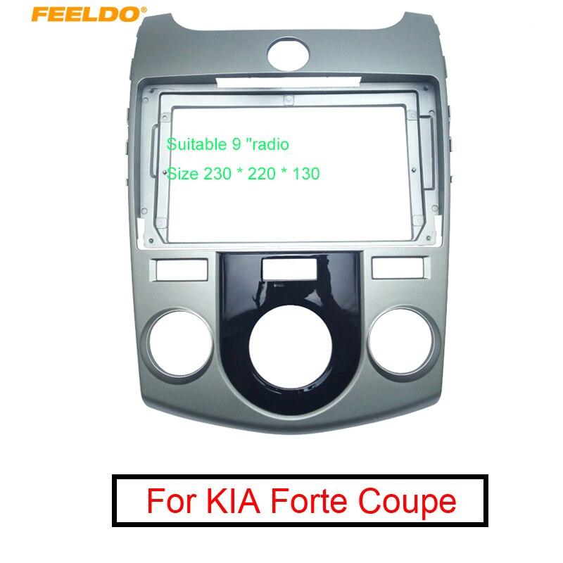 "FEELDO автомобильный 2Din стерео 9 ""большой экран CD/DVD фасции Рамка для KIA Forte Coupe 2009 Face Dash Mount Trim Kit"