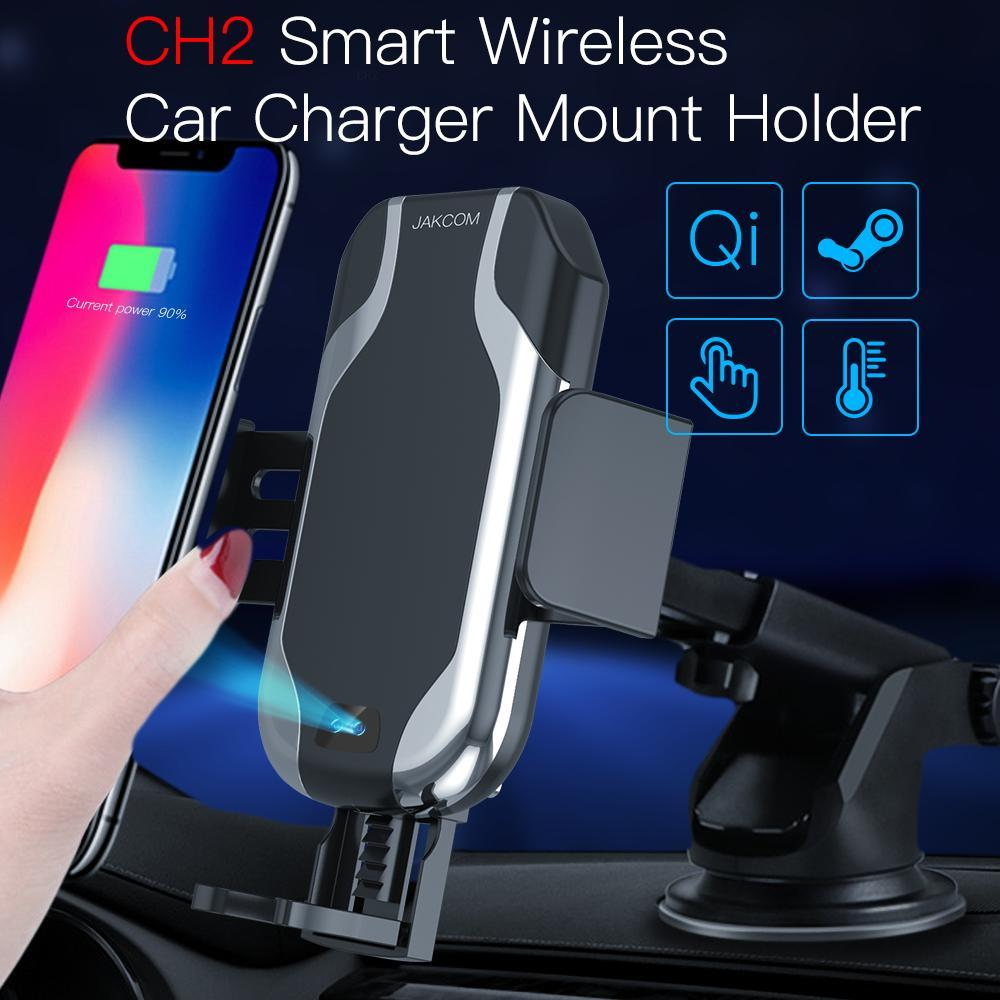 JAKCOM CH2 Smart Wireless Car Charger Mount Holder Best gift with cargador c solar charger mobile phone chargers a20