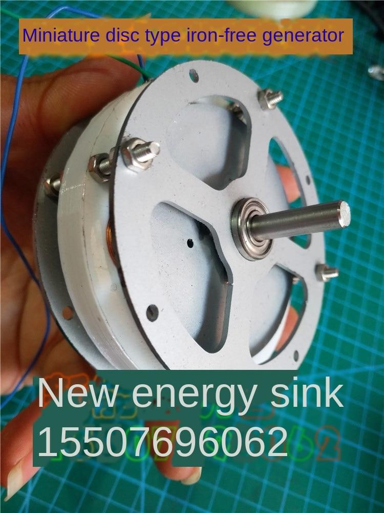 محرك مغناطيسي دائم بدون قلب ، قرص مصغر ، كفاءة عالية ، مولد صغير منخفض السرعة ، مقاومة منخفضة