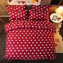 Literie 3D 57 ensembles de literie en 3D   Draps de lit plats, motif de cœur rouge, pour filles et adolescentes, housse de couette avec taie doreiller, taille roi, pour reine