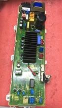 Carte de conversion de fréquence de machine à laver seulement WD-N10300D 6870EC9286B-1 6870EC9284D bon fonctionnement
