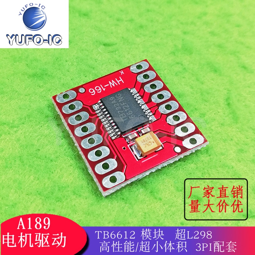 Envío gratis 1 Uds módulo Tb6612 A189 Motor Drive Ultra L298 alto rendimiento/Ultra pequeño volumen 3pi a juego