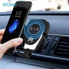 Snelle Qi Auto Draadloze Oplader Voor Iphone Xs Max Xr X Samsung S10 S9 Intelligente Draadloze Opladen Telefoon Auto Houder voor Xiaomi