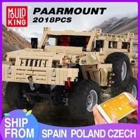 mould king moc high tech the remote truck app rc motor truck model building blocks assemble bricks kid diy toy christmas gift