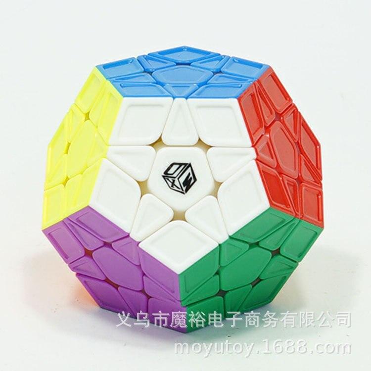Xmd cubo esculpido cor estrela 3-pedir cinco brinquedos educativos profissionais mágicos