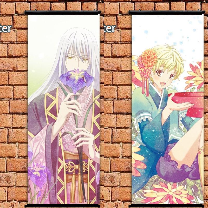 Cartaz de anime frutas cesta ayame momiji parede rolagem imagem 105x40cm arte imprime decoração do quarto casa