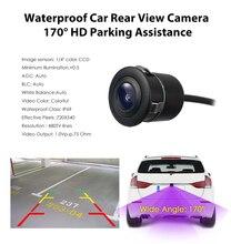 Caméra de vue arrière pour voiture   Caméra universelle de protection contre le stationnement, caméra de Vision nocturne, étanche, grand Angle, HD, Image couleur 170 pour toutes les voitures