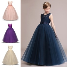 Hot Sale Fashion Brand Formal Lace Baby Princess Bridesmaid Flower Girl Dresses Wedding Party Dresse