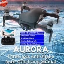 GPS pliable sans brosse RC quadrirotor 25 minutes 1.2KM 3 axes stabilisateur cardan 5G 1080P HD WIFI FPV caméra optique flux Drone jouet