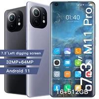2021 unlocked global version m11 pro 16gb512gb 7 3 inch smartphone android 6800mah 3264mp google play gps 2sim 5g mobile phon