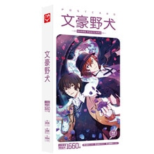 Anime Bungo chiens errants Osamu Dazai Atsushi Nakajima carte postale cartes postales autocollant Artbook cadeau Cosplay accessoires livre ensemble cadeaux