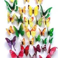 Autocollants muraux doux  accessoires de decoration pour la maison  affiche murale a la mode  porte papillon  autocollant creatif pour fenetre  1 lot de 12 pieces