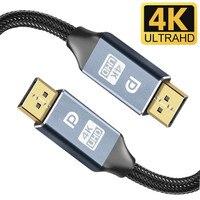 Порт дисплея кабель 144 Гц порт дисплея кабель 1,2 4K 60Hz для HD ТВ видеокарты проектор Дисплей порт дисплея DP кабель