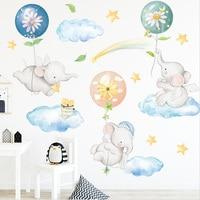 Мультяшные воздушные шары наклейки на стену в виде слона детская комната детская спальня фон украшение Мультяшные животные обои домашний д...