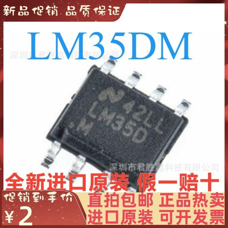 1-20 sztuk LM35DM LM35D LM35 SOP-8 nowy oryginalny IC