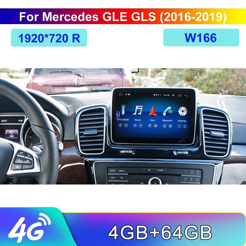 Pantalla de 8 núcleos 4 + 64G Android 8,4 pulgadas para Mercedes Benz GLE W166 2015-2018 pantalla de actualización del sistema de comando