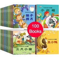 100 books classic childrens bedtime storybook early education for kids chinese chinese pinyin picture book age 0 1 2 3 4 5 6 8