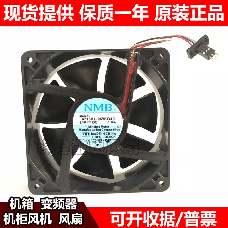 New original NMB 4715KL-05W-B39 24V 0.36A lathe inverter axial flow fan Fanuc system cooling fan new nmb original 12038 24v 0 46a 4715kl 05t b40 120 120 38mm cooling fan