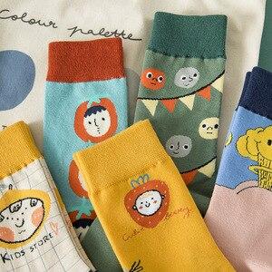 5 Pairs Autumn Winter Street Ins Trend Individuality Kawaii Women Short Socks Rabbit Hair Cartoon Funny Men Preppy Style Socks