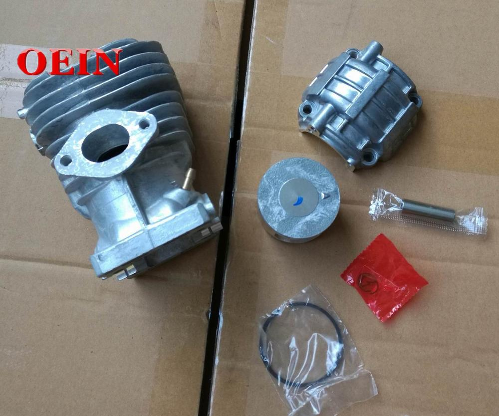 اسطوانة كيت صدى CS-4200 CS-4200ES CS4200 CS4200ES CS-3700ES CS-3700 41 مللي متر ZOMAX ZM-4000