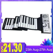 Aiersi 49 61 88 клавиш рулон MIDI гибкий электронный пианино силиконовый портативный складной мягкий палец клавиатура музыкальные инструменты