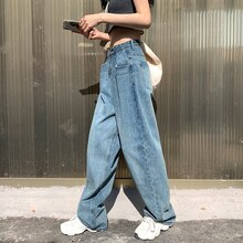 women jeans 2021 loose wide leg pants high waist trousers 6855#