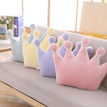 Rainbow Baby Plush Toys Fantastic Office Back Pillow Stuffed Moon Sofa Chair Pad