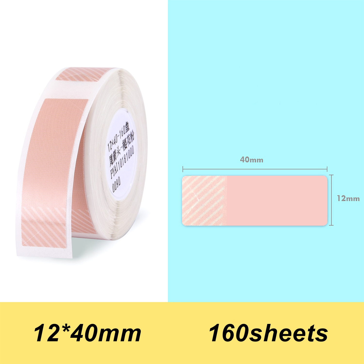 Thermal Printing Label Paper Price Name Labels Waterproof Tear Resistant 12*40mm 160pcs/roll for Home Book File Supermarket