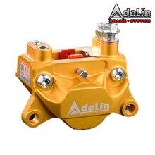 Adelin ADL10 MTB bike Brake Oil Disc Brake Bicycle Brakes Caliper Electric Scooter Hydraulic Disc Brake Caliper
