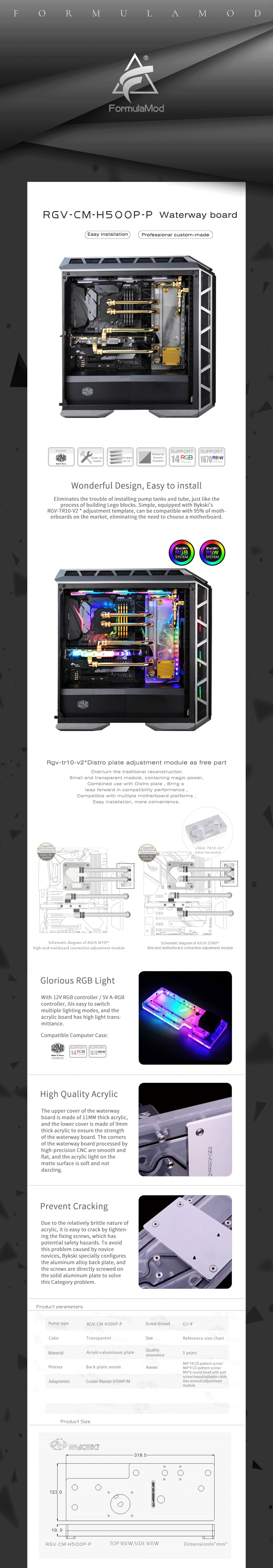 Bykski RGV-CM-H500, Waterway Boards For CoolerMaster H500P/H500M Case, For Intel CPU Water Block & Single GPU Building