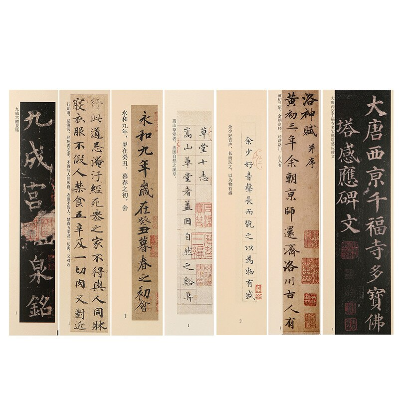 Close Copy Tracing Card Rijstpapier Chinese Calligraphy Brush Copybook Tao Te Ching & Lan Ting Xu Thatched Cottage Ten Chi