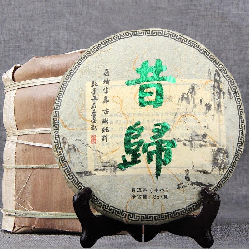 357 جرام الصين يوننان الخام بوير بوير الشاي Xigui الجبل عالية شجرة القديمة دليل المواد النقية الغذاء الأخضر للرعاية الصحية