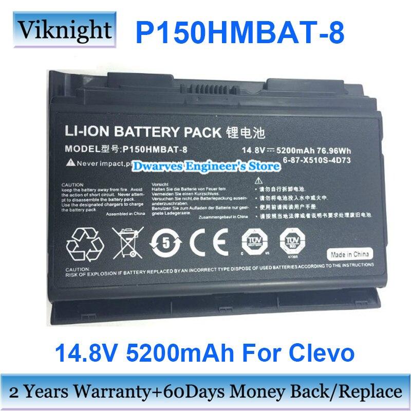 8 خلايا 6-87-X510S-4D72 بطارية ل Clevo P150HMBAT-8 P150EM P150HM P150HMX P150SM P151 P151EM بطارية كمبيوتر محمول 14.8V 5200mAh