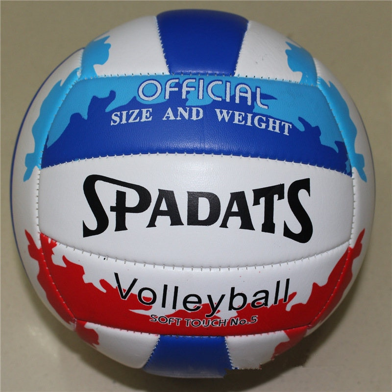 Summer beach ball Official Size 5 PU Volleyball Match Volleyball Indoor&Outdoor Training ball With Free Gift Needle недорого