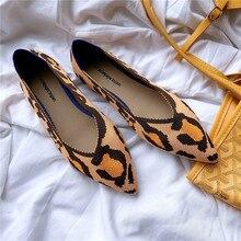 2021 Pointed Toe Flats รองเท้าผู้หญิงแบนรองเท้าบัลเล่ต์ Breathable ถัก Mocasines De Mujer Gestante Bailarinas De Mujer ฤดูใบไม้ร่วง