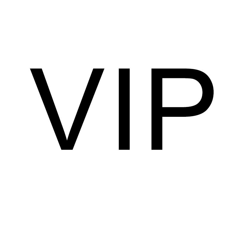 VIP انخفاض الشحن