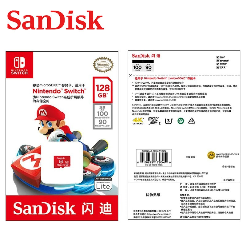 SanDisk memory card 128GB 64GB 256GB micro SD card New style for Nintendo Switch microsd TF card SDXC UHS-I with adapter