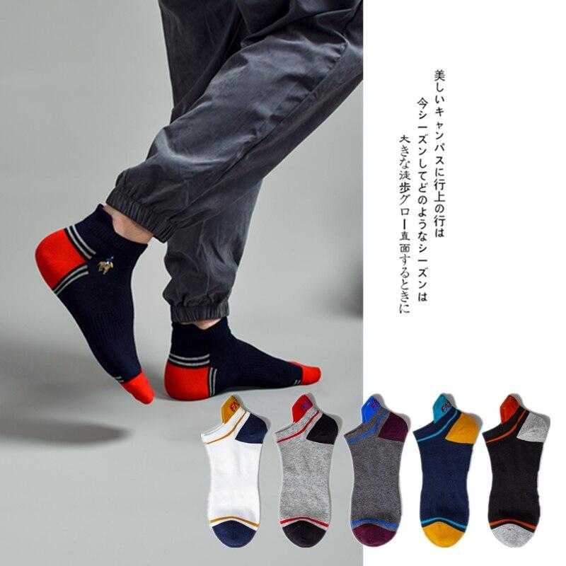 Новейшие мужские носки-лодочки, подходящие цвета, в полоску, мужские подарки, трендовые Повседневные носки, мужские летние носки из чистого ...