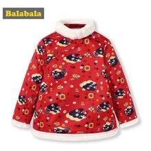 Balabala-veste rembourrée pour filles   Imprimé, avec col amovible en fausse fourrure et Closure de grenouille chinoise, vêtements pour enfants en bas âge