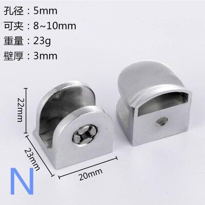Pinzas de cristal de 8-10mm, accesorios de Hardware, clip de cristal, 4...