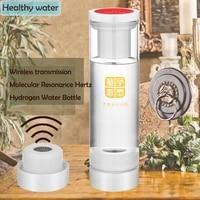 mretoh 7 8 hertz%c2%a0resonance%c2%a0small molecule water glass cup orp alkaline hydrogen generator bottle antioxidation improve immunity