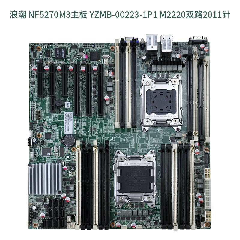 NF5270M3 اللوحة C602 المزدوج سيون 2011 دبوس يدعم بطاقة جرافيكس طويلة
