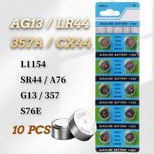10pcs/1pack batteria a bottone AG13 LR44 357 357A S76E G13 batteria a bottone alcalina 1.5V per orologio elettronico remoto