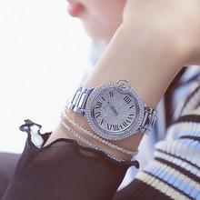 Relogio Feminino Fashion Women's Watches Top Brand Luxury Silver Diamond Ladies Watch Women Quartz W