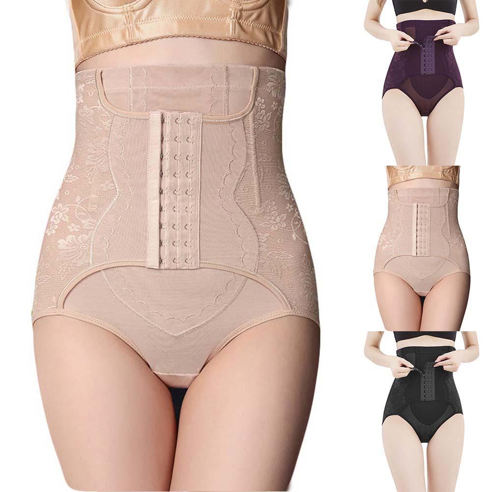 Casual Women Seamless Adjustable High Waist Hip Lift Shapewear Corset Body Shaper Pants Bodycon
