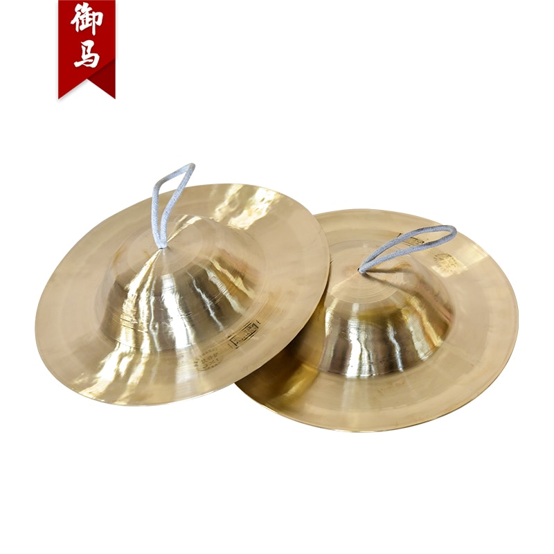 Royal Horse Cymbal Large and Small Army Water Cymbals Waist Drum Cymbals Beijing Cymbals Professional Copper Cymbal Cymbals enlarge
