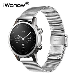 Milanese Stainless Steel Watch Band for Moto 360 3rd Gen Mesh Strap Quick Release Watchband Moto 360 3 Bracelet Silver Black